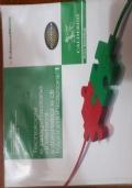 Tecnologie e progettazione di sistemi informatici e di telecomunicazioni 1