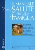 IL MANUALE DELLA SALUTE PER TUTTA LA FAMIGLIA - La salute della donna La salute dell' uomo (Volume 2)