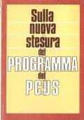 Sulla nuova stesura del programma del Pcus