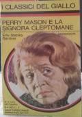 Perry Mason e la signora cleptomane