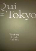Grandi città del mondo QUI TOKYO