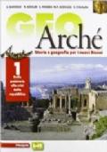Geo Arché 1, dalla preistoria alla crisi della repubblica