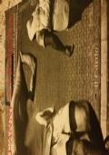Cent'anni a Venezia la Camera del lavoro 1892-1992