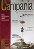 Viaggio attraverso le regioni italiane CAMPANIA
