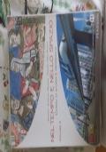 Nel Tempo e nello Spazio- Corso di Storia e Geografia- Vol. 2