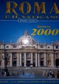 Il libro d'oro di ROMA E IL VATICANO giubileo 2000