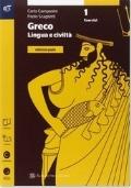 Greco. Esercizi-laboratorio. Ediz. gialla. Con e-book. Con espansione online. Vol. 1