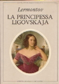 La principessa Ligovskaja e altri racconti