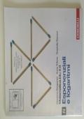 Matematica.blu 2.0. Vol. N.Blu: Esponenziali e logaritmi. Con espansione online. Per le Scuole superiori