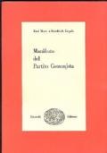 Giuseppe Stalin Cenni biografici