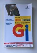 GRECO - ITALIANO