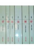 2000 PAGINE DI GRAMSCI - completo in 2 voll.