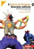 IL CRICCO DI TEODORO. ITINERARIO NELL'ARTE, Vol. 5: dall'Art Nouveau ai giorni nostri - 3°Ediz. - Versione ARANCIONE