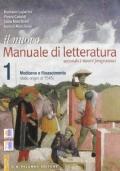 IL NUOVO MANUALE DI LETTERATURA 1+ VOL. LA SCRITTURA + VOLUME ANTOLOGIA DELLA COMMEDIA
