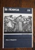 Gli etruschi -Enciclopedia monografica Loescher a/45
