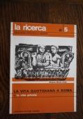 Gli uomini si muovono- breve storia dell'emigrazione italiana-Enciclopedia monografica Loescher c/65