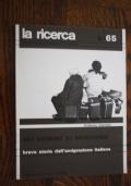 Il campo elettromagnetico-Enciclopedia monografica Loescher c/66