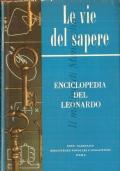 Enciclopedia del Leonardo: le vie del sapere