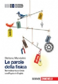 Le parole della fisica con interactive e-book vol. 2, Termodinamica e Onde con Physics in English