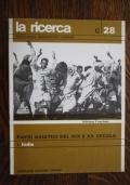 La vita quotidiana a Roma-Enciclopedia monografica Loescher a/6