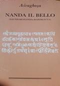 Il canone del jainismo la più antica dottrina della non violenza