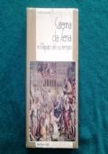 Caterina da Siena e il Papato del suo tempo