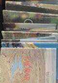 Campi scuola - Collezione di 12 fascicoli