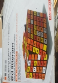 @d litteram 1 + Libro Digitale Multimediale. Edizione Arancione