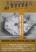 BANDIERA ROSSA Giornale dell'Associazione Quarta Internazionale n. 38 settembre-ottobre '93
