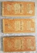 G. Faldella - PIEMONTE ED ITALIA (Rapsodia di storia patriottica) - Lattes 1910