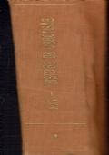 Historie de l'erotisme. VOL.I .Biliothèque internationale d'erotologie. Jean Jacques Pauvert. 1959.