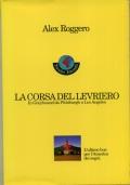 ALEX ROGGERO - LA CORSA DEL LEVRIERO - FELTRINELLI 1998
