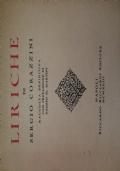 Liriche - Raccolta definitiva con pref. di F.M.Martini