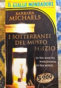 I SOTTERRANEI DEL MUSEO EGIZIO
