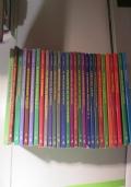 Piccoli Brividi, raccolta, serie 2000