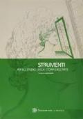STRUMENTI PER LO STUDIO DELLA STORIA DELL'ARTE