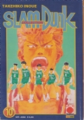 Slam Dunk Collection N. 10