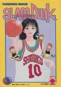 Slam Dunk Collection N. 3