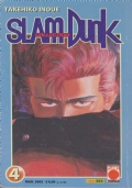 Slam Dunk Collection N. 4