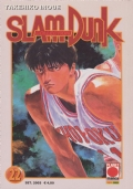 Slam Dunk Collection N. 22