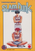 Slam Dunk Collection N.8