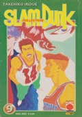 Slam Dunk Collection N. 9