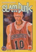 Slam Dunk Collection N. 21