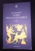 Storia della civiltà greca (volume 1)