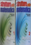 Esatto Aritmetica 1+ geometria 1 + prontuario 1 + quaderno operativo + easy book