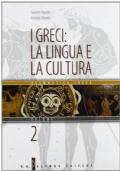 I Greci: la lingua e la cultura