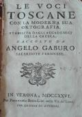 Encomio della pazzia composto in forma di declamazione e tradotto in italiano