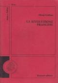 IL PRIGIONIERO DEL TEMPIO Detenzione, processo e morte di Luigi XVI
