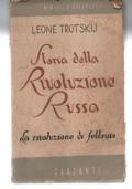 LA LETTERATURA ITALIANA, RINASCIMENTO E BAROCCO