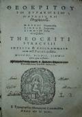 Il parrocchetto. Poema del sig. Gresset tradotto dal verso francese al toscano da un'accademico Apatista
